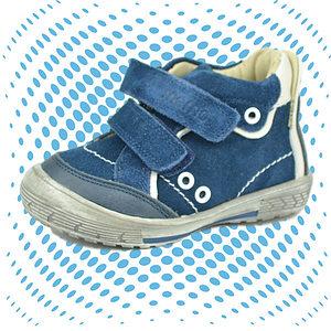 Memo első lépés cipő
